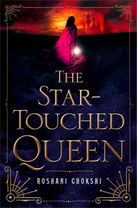 TheStar-TouchedQueen